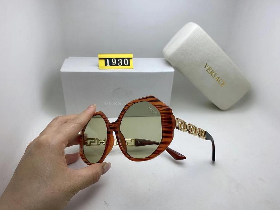 Versace Sunglasses #455725 replica
