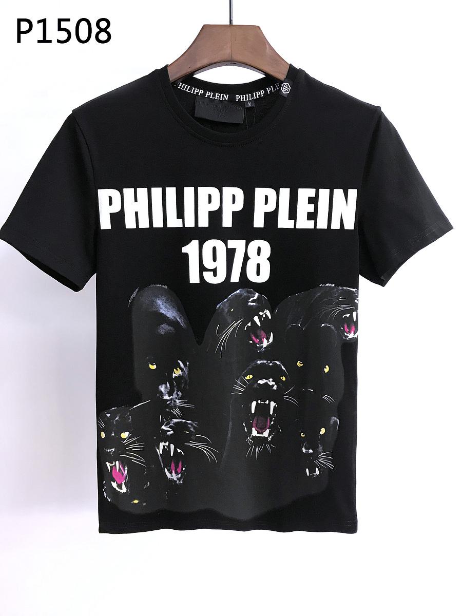 PHILIPP PLEIN  T-shirts for MEN #456329 replica