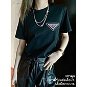 Prada T-Shirts for Men #455442