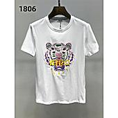 KENZO T-SHIRTS for MEN #456465