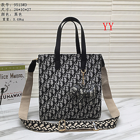 Dior Handbags #460988 replica