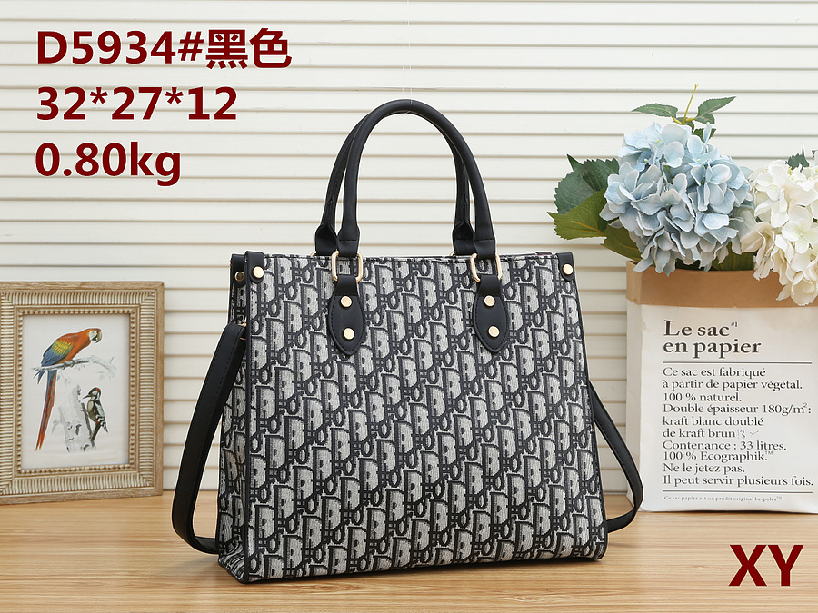 Dior Handbags #460945 replica