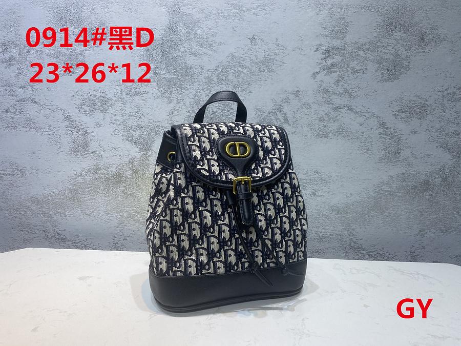 Dior Handbags #460947 replica