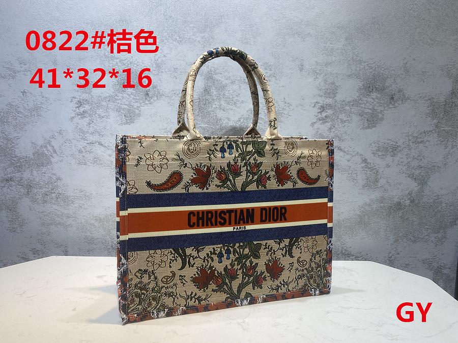 Dior Handbags #460948 replica