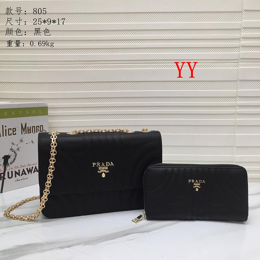 Prada Handbags #461011 replica