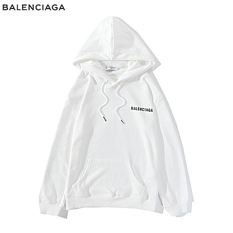 Balenciaga jackets for men #466697 replica