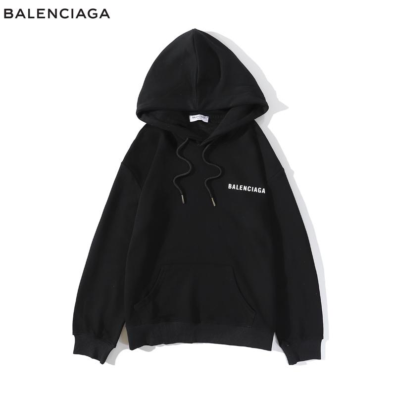 Balenciaga jackets for men #466696 replica