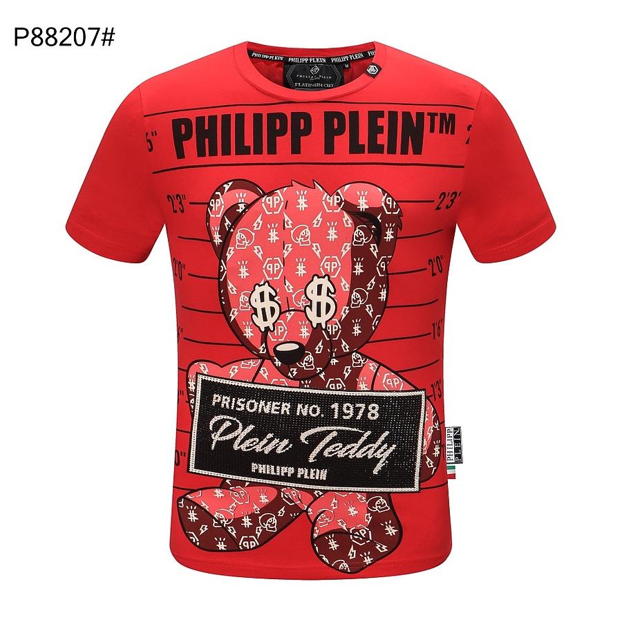 PHILIPP PLEIN  T-shirts for MEN #466716 replica