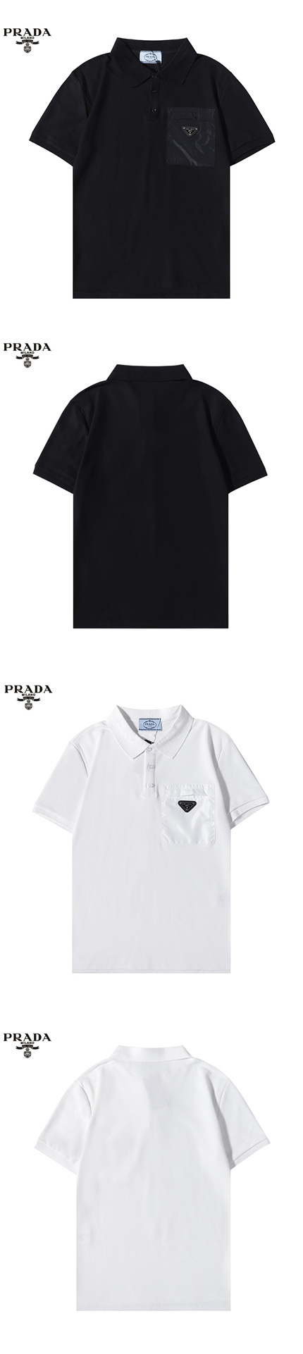 Prada T-Shirts for Men #466768 replica