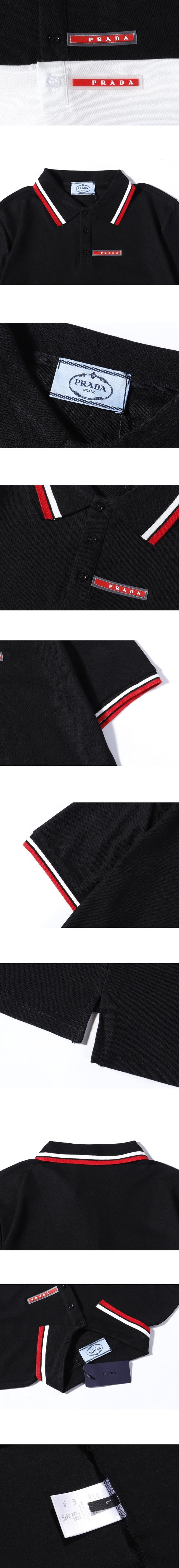Prada T-Shirts for Men #466771 replica