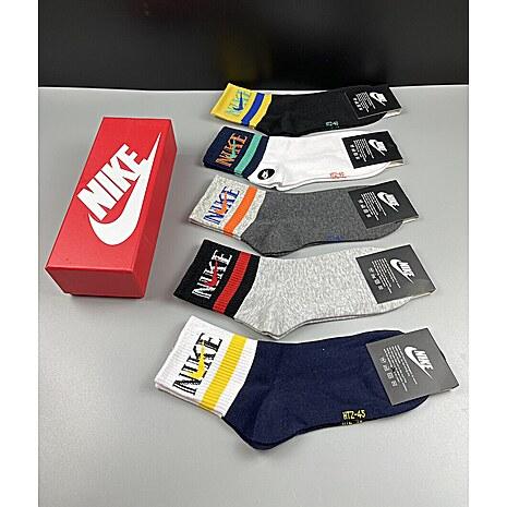 Nike Socks #477878 replica