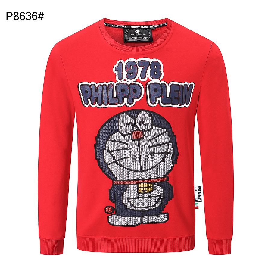 PHILIPP PLEIN Hoodies for MEN #478121 replica